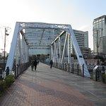 Kishamichi Promenade Foto