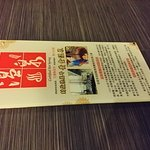 20161224_182937_large.jpg