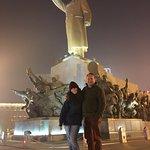 The Shenyang photo