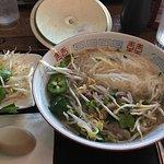Foto de Moon Thai & Japanese Cuisine