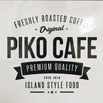 Piko Cafe Maui