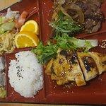 Chicken Teriyaki & Beef Yakiniku Bento