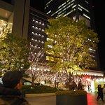 Photo of Osaka Station City