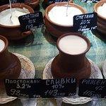 Фермерская лавка Ближние Горки
