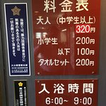 Photo de Hotel Masunoi