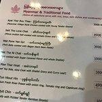 Photo of Lotus Myanmar Food House
