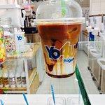 Foto de Yo4U