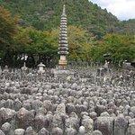 Photo of Adashino Nenbutsuji Temple