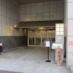 Photo of Super Hotel City Osaka & Natural Hot Springs