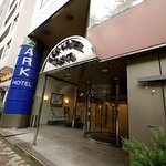 Foto Ark Hotel Tokyo Ikebukuro