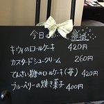 Fukosha의 사진
