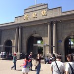 Photo of Presidential palace of Nanjing