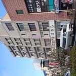 Business Hotel Hayashi Foto