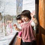 Photo of Neo Oriental Resort Yatsugatake Kogen