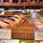 Photo of Boulangerie Asanoya Kyudoten