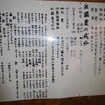 Zdjęcie 1109007