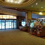 Photo of Kawayu Kanko Hotel