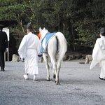 Photo of Jingukaikan