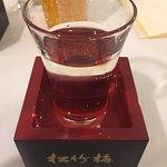 Foto de Sakagura
