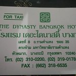 Photo of The Dynasty Hotel