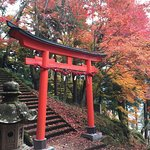 Kakyo Park