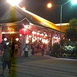 Photo of Royal Dragon Restaurant