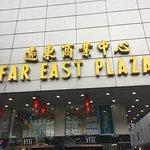 Far East Plaza