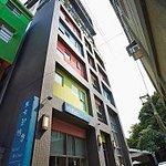 Photo of Hotel Mi Casa