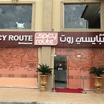 Spicy Route Restaurant