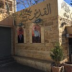 Foto de Al-Quds