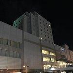 Hotel Metropolitan Yamagata Foto