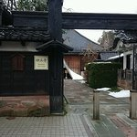 Photo of Myoryuji - Ninja Temple