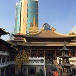 Photo de Jing'an Temple