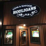 Houligan's - Barstow Street Entrance