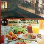 Foto de Dormy Inn Hirosaki