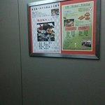 Tokyo Daiichi Hotel Matsuyama Foto