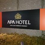 Photo of APA Hotel Miyazaki Nobeoka Ekimae