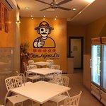 Photo of Tan Ngan Lo Herbal Tea Cafe