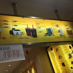 Photo of Tan Ngan Lo Herbal Tea Cafe