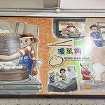 Photo of Restaurant Keng Wan Hing