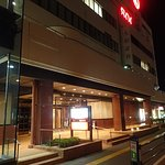 Foto de Tokushima Tokyu Rei Hotel