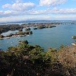 Odakamori Observatory-billede