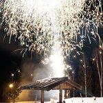 Impressionen vom Feuerwerk