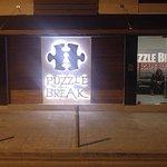Φωτογραφία: Puzzle 3041