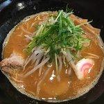 Spicy Miso
