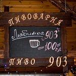 Photo of 903 Beer Bar