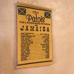 Jamaican decor