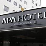APA Hotel Yamaguchi Hofu Foto
