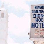 Chong Hoe Hotel Foto