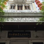 Chinese Heritage Museum Foto